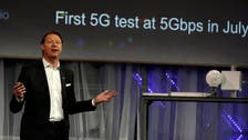 Etisalat signs 'strategic deal' with Ericsson to reach its 5G plan