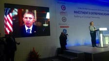 Obama pledges U.S. support for Tunisian entrepreneurs