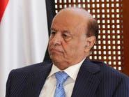 الحزب الاشتراكي اليمني يعلن تأييده لشرعية هادي