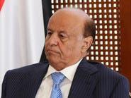 اتفاق تبادل الأسرى باليمن.. هل يشمل شقيق هادي؟