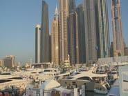 أكثر من 850 شركة من 50 دولة في معرض القوارب بدبي