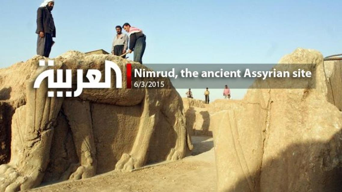 Nimrud, the ancient Assyrian site