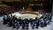 إقرار المشروع الخليجي حول اليمن تحت الفصل السابع