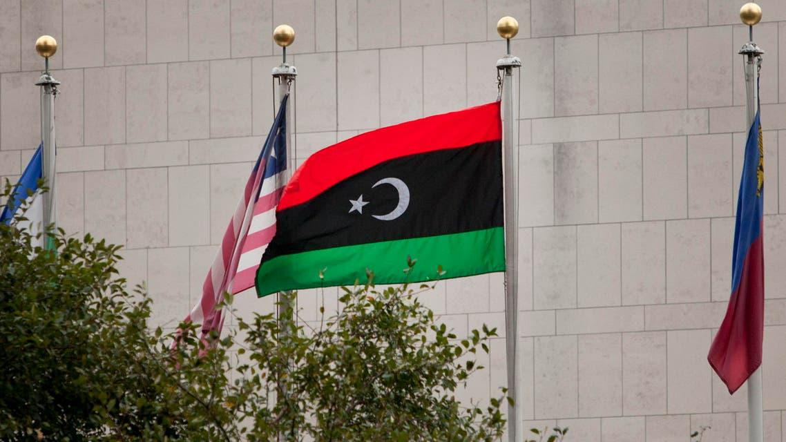 libyan flag (AP)