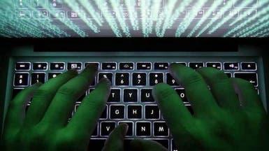"""""""غوغل"""" تتحدى أنظمة التجسس: شركات الإنترنت ستنتصر"""