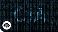 """الـ""""سي. أي. إي"""" تحول تركيزها إلى عمليات الإنترنت"""