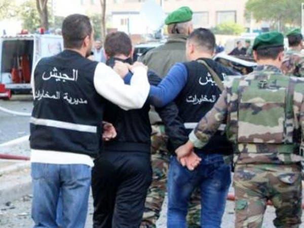 """الأمن اللبناني يلقي القبض على """"مفتي"""" #داعش في #عرسال"""