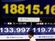 الأسهم اليابانية تصعد 2.7% بعد تبديد مكاسب 2015