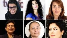 Al Arabiya News marks International Women's Day with special coverage