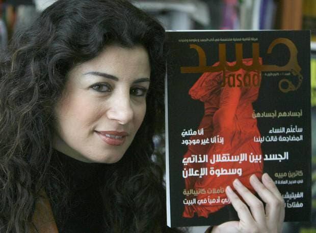 Lebanon's Joumana Haddad