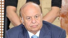الرئيس اليمني: التغييرات تدعم موقف الحكومة