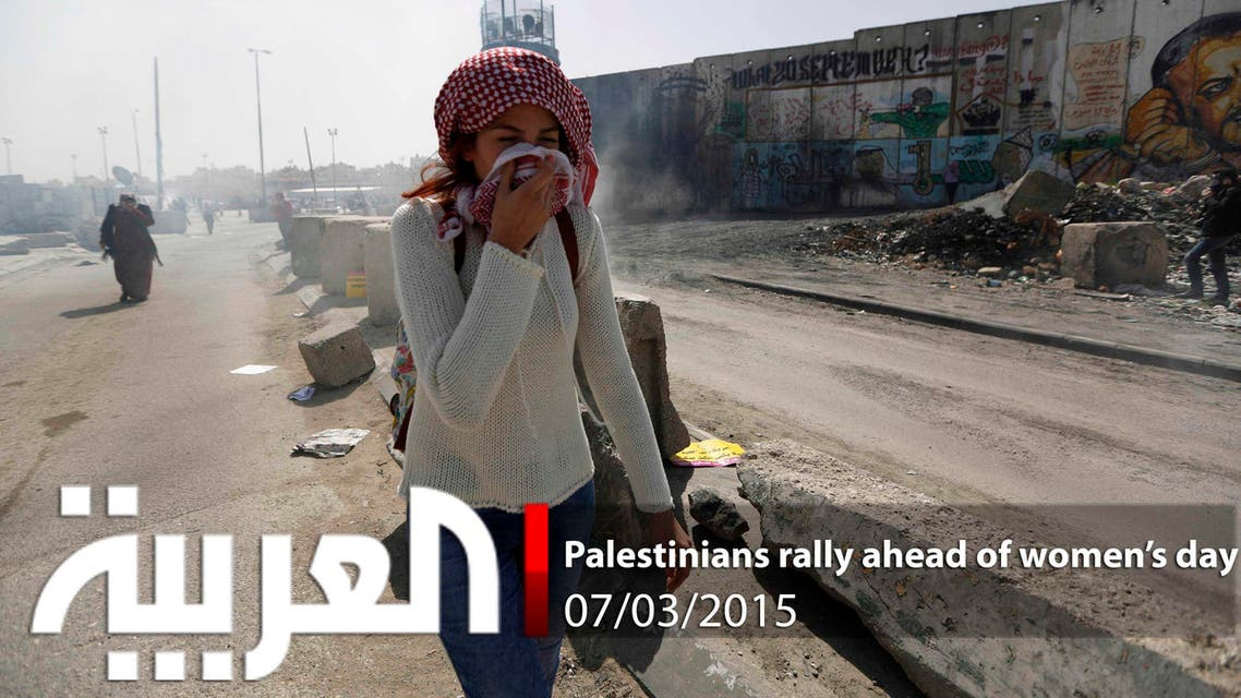 Palestinians rally ahead of Women's Day