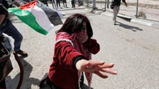 Palestinian, Israeli protest marks Women's Day