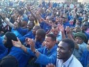 موريتانيا.. حل أزمة الاضراب شرط المعارضة لأي حوار