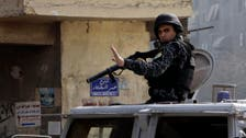 New Egypt interior minister makes security changes