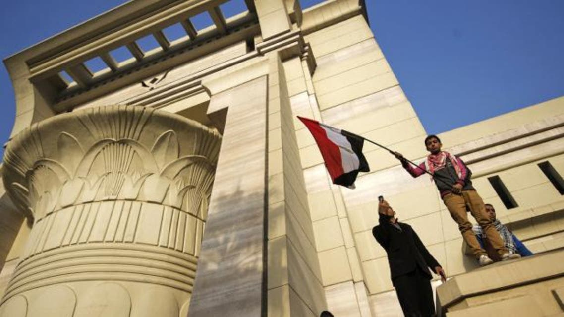 egypt constitutional court AFP