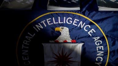 """CIA: وسائل التواصل الإجتماعي """"تعزز"""" خطر الإرهاب"""