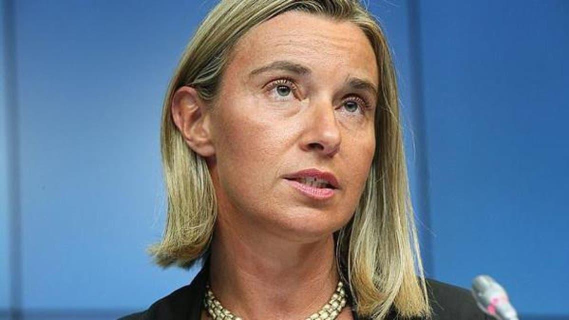 EU Fedrica