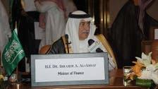 العساف: الاقتصاد السعودي يواصل نموه رغم انخفاض النفط
