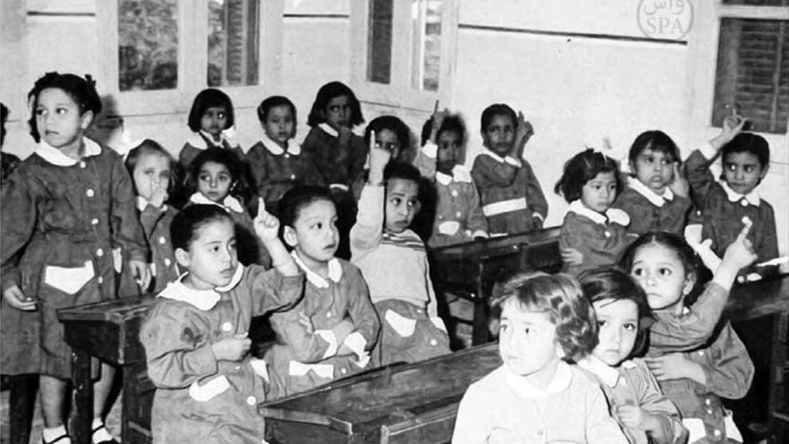 Young female pupils interact in a classroom in this undated picture. (SPA)