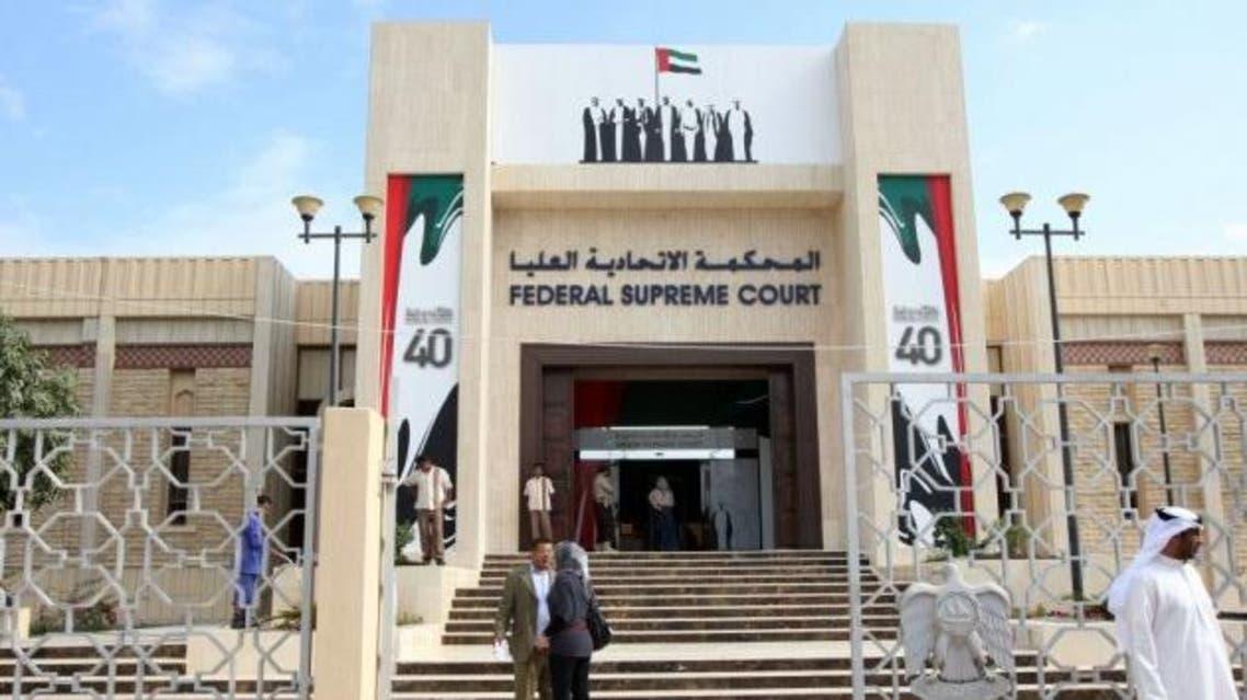 UAE Supreme Federal Court in Abu Dhabi Reuters