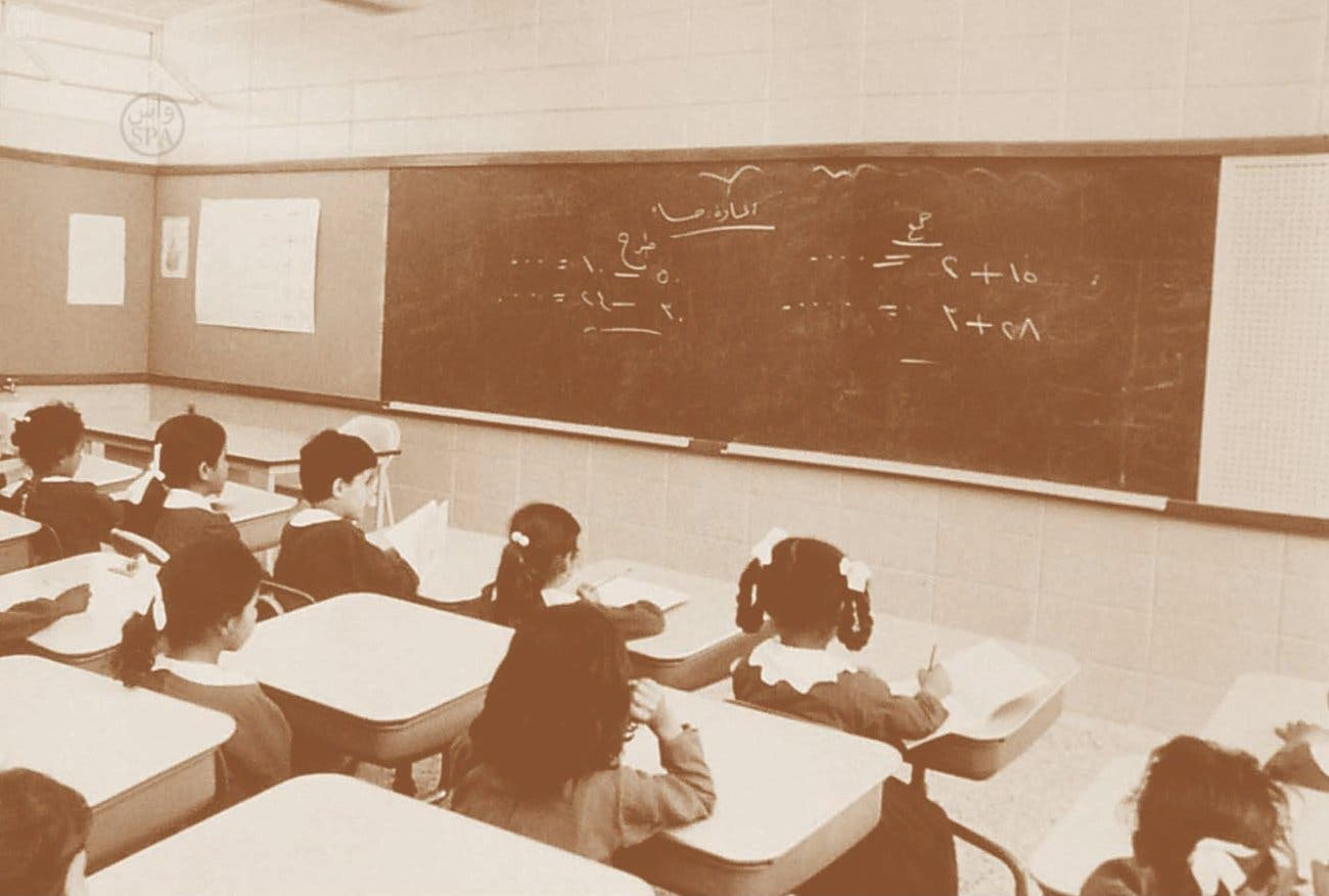 Students attend a mathematics class in this undated photo. (Photo courtesy: SPA)