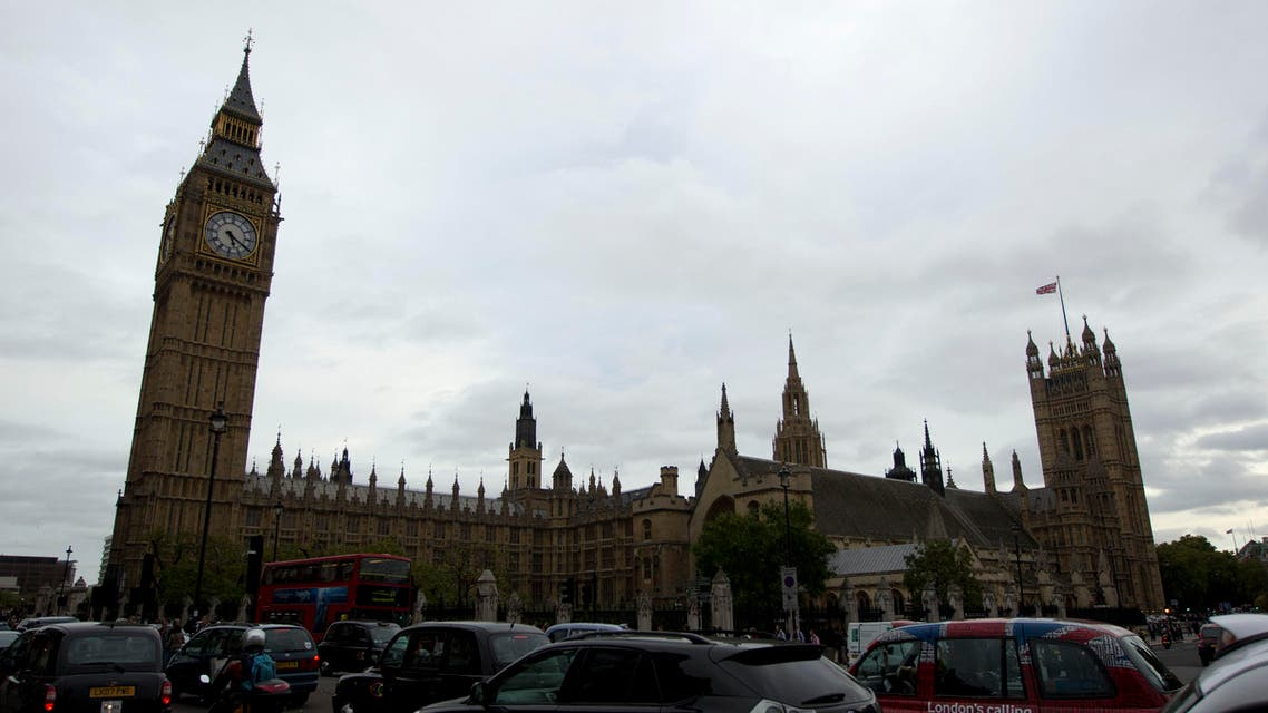 House of Parliament Westminster