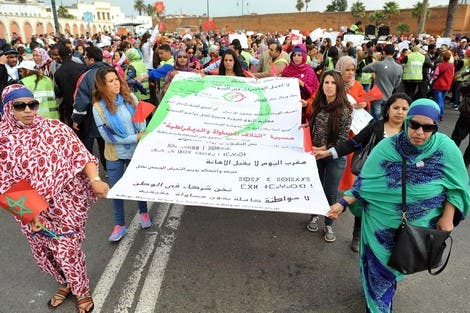 Moroccan women rally for equality, fight against discrimination in Rabat on March 8, 2015. (Photo courtesy: Hespress)