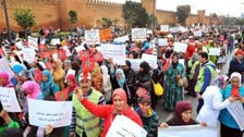 Moroccan women hold mass rally for equality