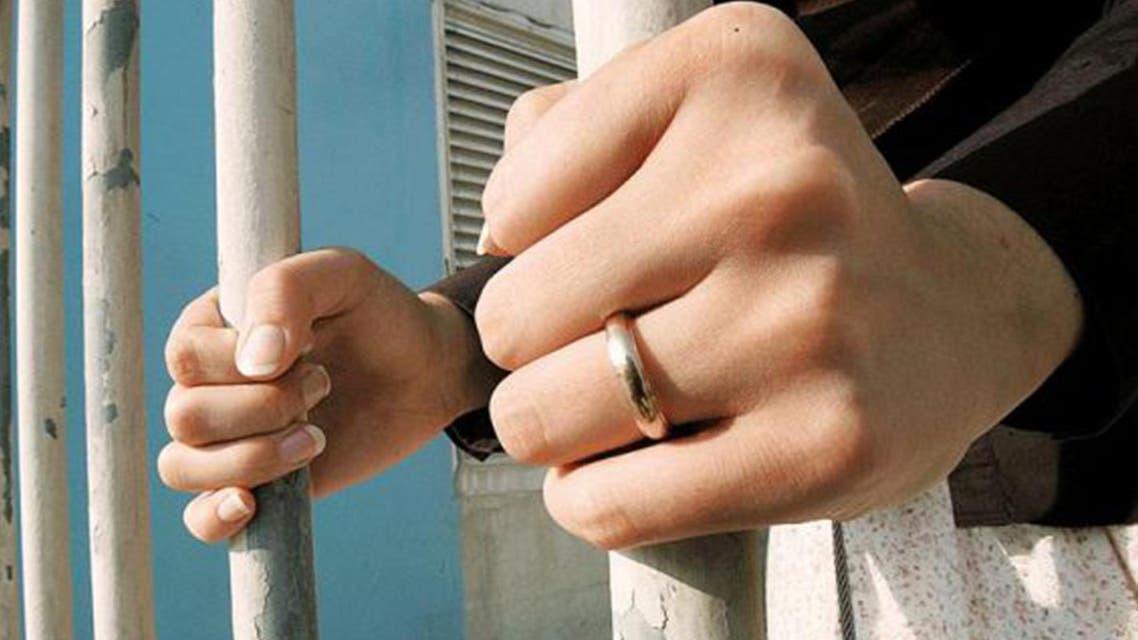 نساء في السجن
