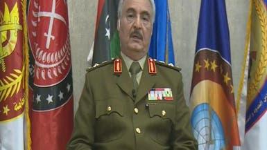 ليبيا.. قائد الجيش يطالب مجلس الأمن برفع حظر التسليح