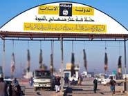 معركة الحويجة على الأبواب ومخاوف بين بغداد وكردستان