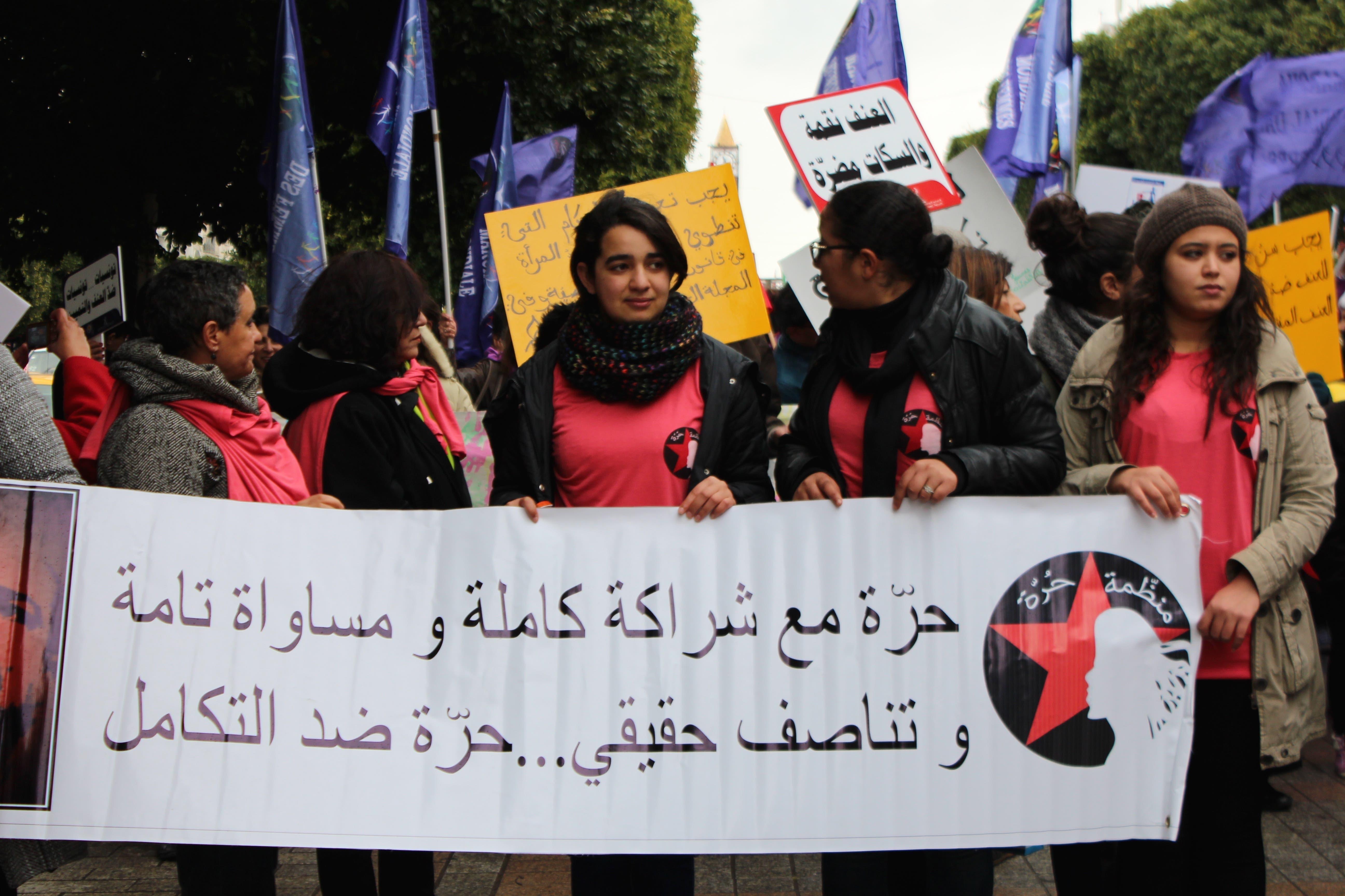 Drepturi femei tunisia