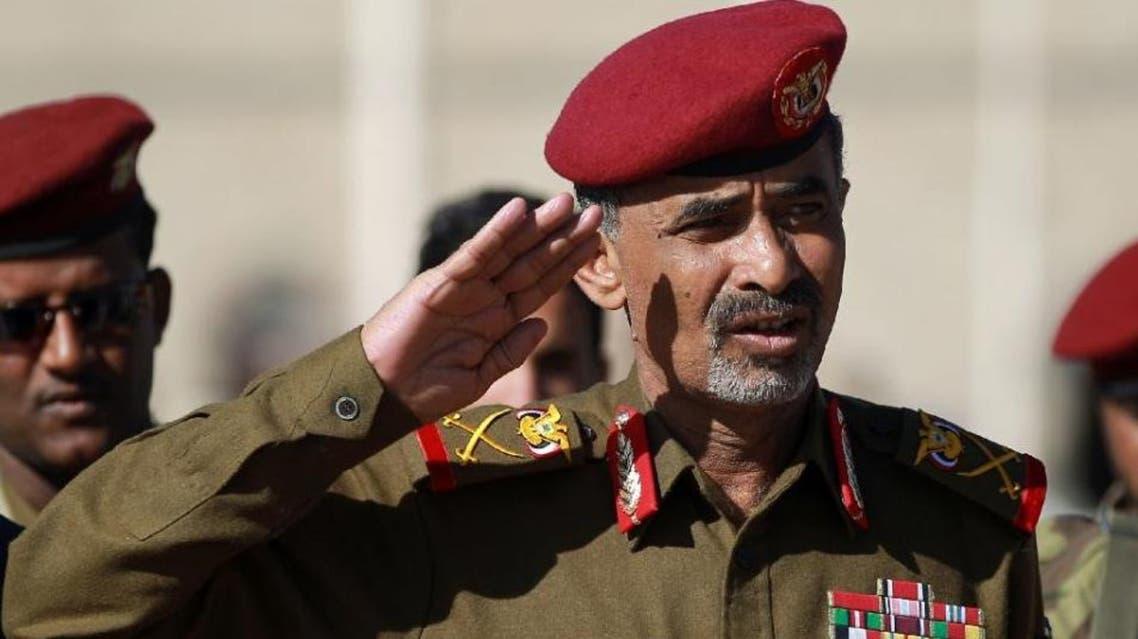 Gen. Mahmud Subaihi
