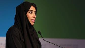 UAE issues decree forming board of Dubai Women Establishment
