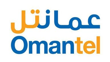 عمانتل ستقترض 1.5 مليار دولار لتمويل صفقة زين