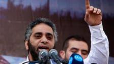 Lebanese singer-turned-militant Fadel Shaker releases new song, sparks outrage