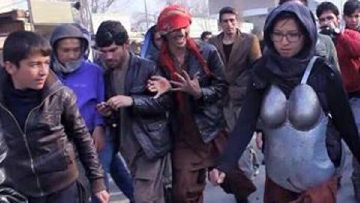 Afghan Girl Boobs