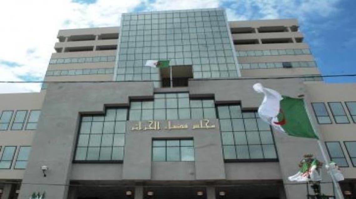 محكمة جنايات العاصمة الجزائرية
