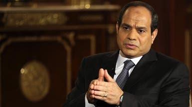 مصر: ندعم عسكرياً وسياسياً ائتلاف دعم الشرعية باليمن