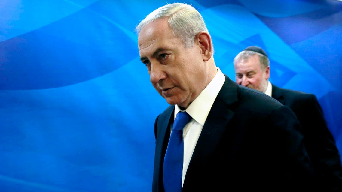 Israel - Reuters