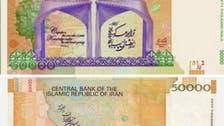 إيران تزيل شعار النووي من عملتها