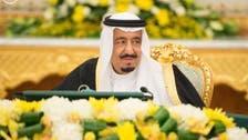 یمن: دہشت گردی میں زخمیوں کا سعودی عرب میں علاج کرانے کی ہدایت
