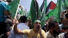 Palestinians arrest dozens of Hamas members in West Bank