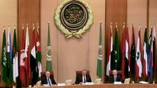 الجامعة العربية: تأجيل اجتماع إقرار القوة المشتركة