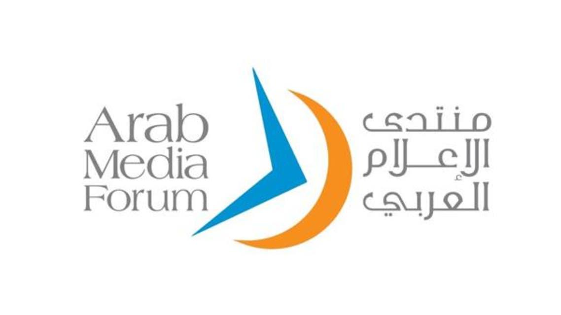 شعار منتدى الإعلام العربي