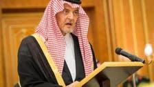 Saudi FM pledges allegiance to King Salman