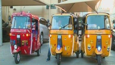 فيديو: التوك توك يصل إلى جدة ويتنقل بين شوارعها
