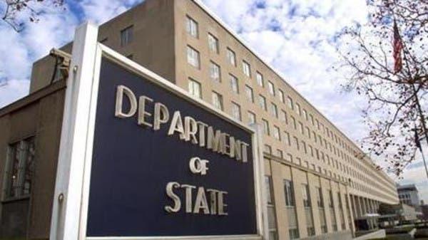 أميركا تتهم قطر وإيران بالحض على التطرف والعنف