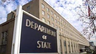 آمریکا: ایران باید به آژانش انرژی هستهای اجازه دهد که تأسیسات خود را بازرسی كند